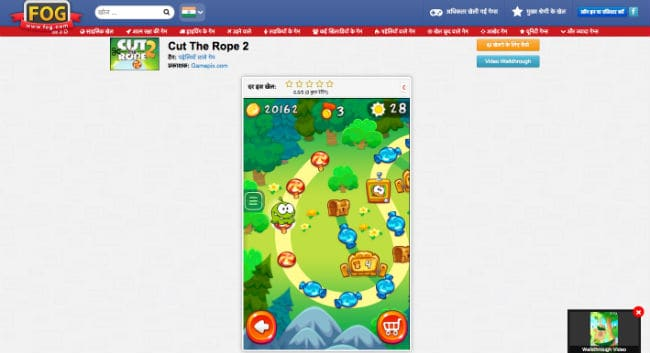 Selecting hindi on FOG to play online free games