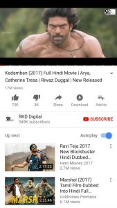 Kadamban Hindi Movie Free on YouTube