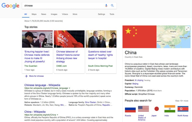 SERP for keyword chinese